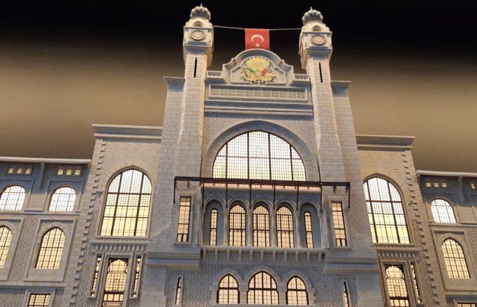 ISTANBUL SAGLIK BILIMLERI UNIVERSITESI